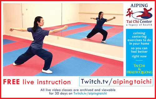 Aiping Tai Chi Center 30-Minute Stress Break Flyer